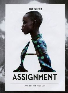 graphic design - print - poster