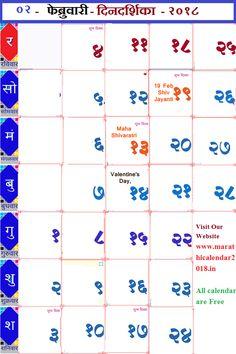 Marathi Calendar 2018 (Kalnirnay2018Calendar) on Pinterest