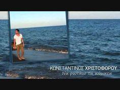 ▶ Greek Songs Mix 2012-2013 Vol. 20 - YouTube