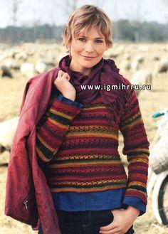 Jersey de lana multicolor con rayas. Hook