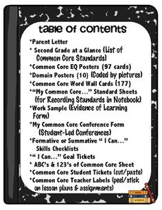 common core standards notebook