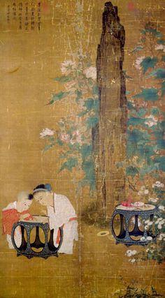 ChildrenAtPlayAutumnGarden.jpg (274×496).  Song Dynasty
