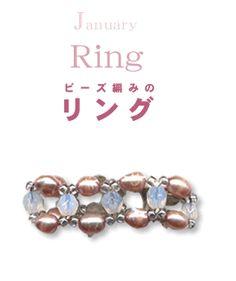 Ring bead weav, bead ring, jewer, beads, jewelri, seed bead, weav tute