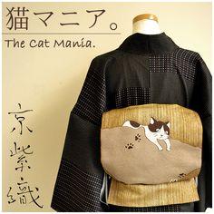 Kitty obi