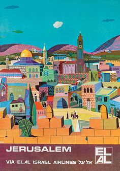 JERUSALEM  ca 1960s, by Peri