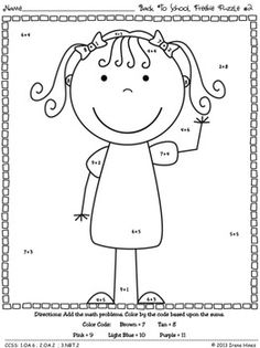 FREEBIE : Back To School Basics Math Printables  ~ 2 FREE Color By The Code Puzzles To Practice Addition