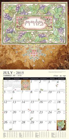 july 4th 2015 providence