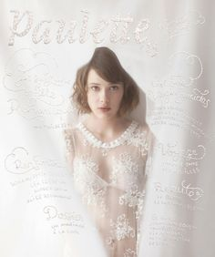 Paulette magazine #15 by MaricorMaricar Studio, via Behance