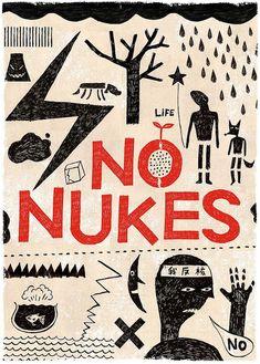 No Nukes | by 徐至宏