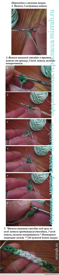 Crochet Wheat Grain - Tutorial