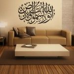 brown room w/ calligraphyy