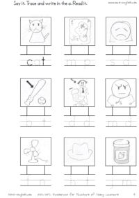Phonics worksheets for kindergarten, first grade, and second grade teachers, free printable worksheets, printable phonics workbooks, and online phonics games for kids from Fun Fonix.com!
