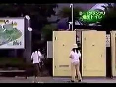 Japanese Portable toilet pranks. The Japanese have such a great sense of humor!!!