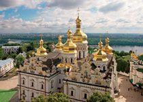 Kiev, Ukraine 2012