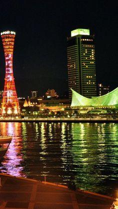 Kobe ~ Hyogo, Japan