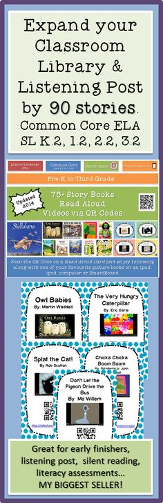 90 Read Aloud Picture book video cards for your listening post or reading corner. Boost your classroom library with 90 popular books to read on the ipad, ipod or active board. Scan (or click) the cards and enjoy a popular children's books on YouTube. In Safeshare Common Core ELA SL K.2, 1.2, 2.2, 3.2  #read #aloud #QR #code #technology #picture #books #ipad #classroom #tpt #sarahanne #classlibrary #stellaluna #veryhungrycatapillar #safeshare #wherethewildthingsare