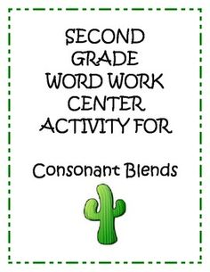 This is a Center Activity to review consonant blends in words, great for First or Second Grade students.   # Pinterest++ for iPad #