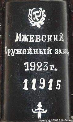 mosin nagant from Izhevsk