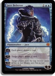 Magic the Gathering Jace Beleren (FOIL) Duel Decks: Jace vs. Chandra MTG NM $7.99