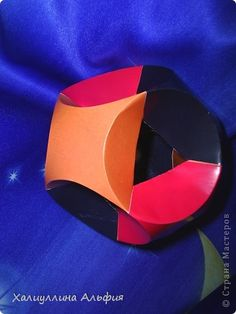 Мастер-класс Оригами МК Шарик из бумаги Закрытый Jump  Автор Hans-Werner Guth Бумага фото 2