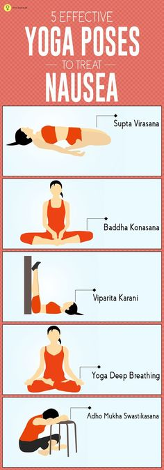 5 Effective Yoga Pos