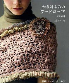 Crochet Wardrobe - Japanese Crochet Book. $23.50, via Etsy.