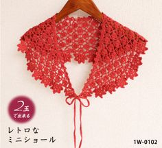 lovely crochet shawlette with a great border. free pattern at: http://www.daruma-ito.co.jp/try/img/1W-0102.pdf