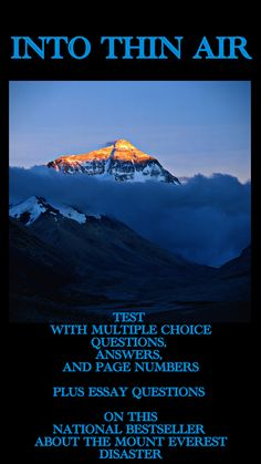 giver test essay questions
