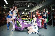 EVA racing!