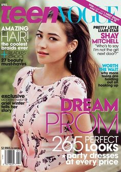 Celeb Diary: Shay Mitchell in Teen Vogue (aprilie 2013)