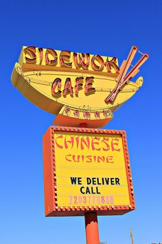 Sidewok Cafe ~ Retro Neon Sign
