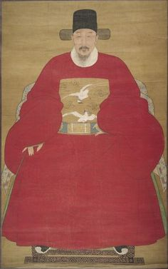 Portrait of a Seated Civil Official, early 17th century, Harvard Art Museums/Arthur M. Sackler Museum.