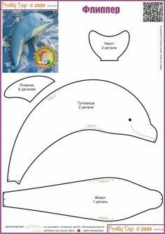 Plantilla gratuita para hacer un peluche de fieltro o tela con forma de delfín
