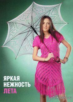 Ажурное платье цвета фуксии крючком и ананасовый зонт. Описание, схемы