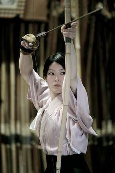 Japan Martial Arts - Kyudo,