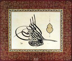 © Hasan Çelebi - Levha - Ayet-i Kerîme Tuğra şeklinde ayet-i kerime: İyiliğin karşılığı iyilikten başka bir şey midir?! (Rahman Sûresi, 60). Tezhip: Hanefi Dursun. Boyut: 67x77 cm.