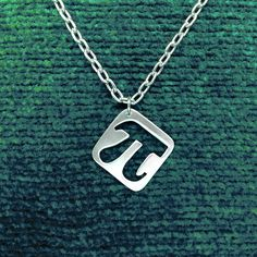 Pi Pendant Necklace by Graphmagics on Etsy, $15.00