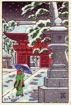 Tsuchiya Koitsu #Koitsu