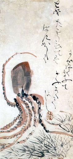 仙がい義梵の画像 p1_21
