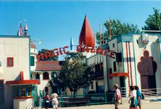 The Magic Palace fun house from the long gone Crystal Beach. It was huge and took 15min to get through. Loved it!