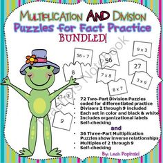 Multiplication and Division - Bundled! from LeahPopinski-SumMathFun on TeachersNotebook.com -  - Multiplication and Division self-checking puzzles for skill mastery that's engaging!
