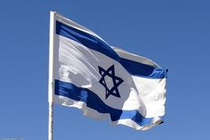 Flag of Israel that flies over the Golan Heights