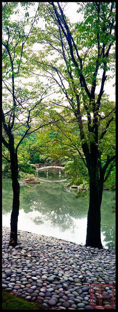 Sento Gosho, Kyoto, Japan: photo by William Corey