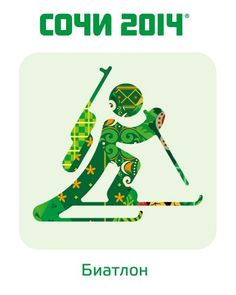 The Sochi 2014 Winter Games Pictograms
