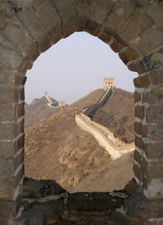 probably wouldn't be able to walk the whole length, but the Great Wall of China sure does seem like a magical place