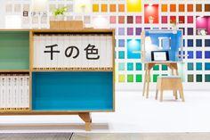 Ichiro Japan shop by Torafu Architects