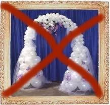 No more balloon wedding arches!