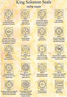 King Solomon Seals [1 - 20]