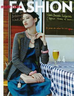 #MMissoni Fitted Jacket | Spring 2014 Collection | #MarieClaire Fashion, HK, January