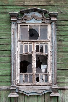 broken window, eleg window